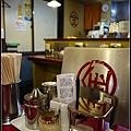 GF3-02-家族旅行inTokyo-第一餐,好吃的丸金拉麵!-005.jpg
