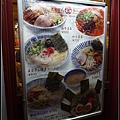 GF3-02-家族旅行inTokyo-第一餐,好吃的丸金拉麵!-010.jpg
