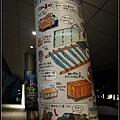 GF3-03-家族旅行inTokyo-BELGIAN啤酒週-038.jpg
