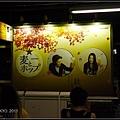 GF3-03-家族旅行inTokyo-BELGIAN啤酒週-045.jpg