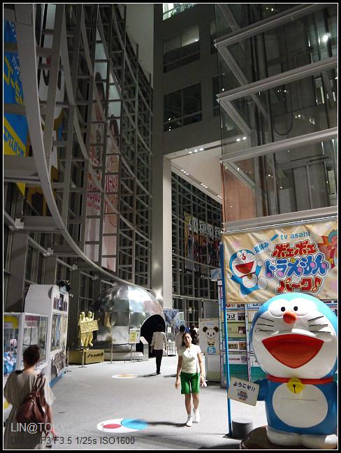 GF3-04-家族旅行inTokyo--朝日電視台-多拉A夢-001.jpg