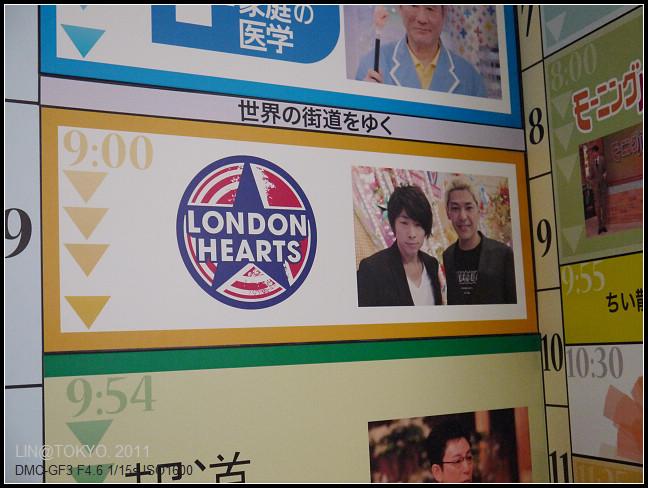 GF3-04-家族旅行inTokyo--朝日電視台-多拉A夢-002.jpg