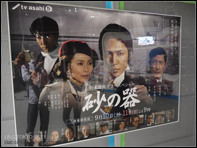 GF3-04-家族旅行inTokyo--朝日電視台-多拉A夢-003.jpg