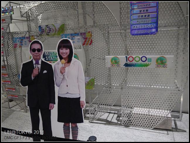 GF3-04-家族旅行inTokyo--朝日電視台-多拉A夢-004.jpg