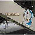 GF3-04-家族旅行inTokyo--朝日電視台-多拉A夢-011.jpg