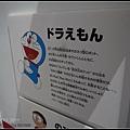 GF3-04-家族旅行inTokyo--朝日電視台-多拉A夢-015.jpg