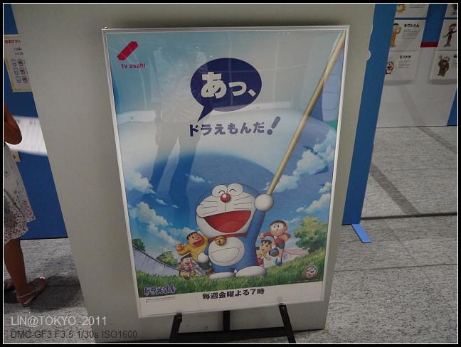 GF3-04-家族旅行inTokyo--朝日電視台-多拉A夢-018.jpg