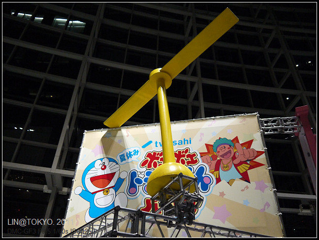 GF3-04-家族旅行inTokyo--朝日電視台-多拉A夢-019.jpg