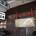GF3-05-家族旅行inTokyo-再訪淺草雷門-014.jpg