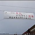 GF3-05-家族旅行inTokyo-再訪淺草雷門-028.jpg