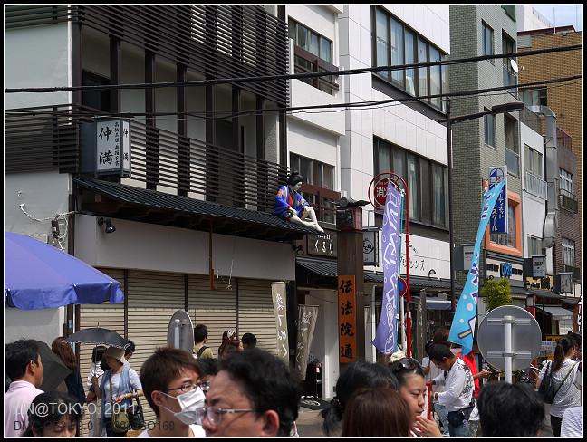 GF3-05-家族旅行inTokyo-再訪淺草雷門-030.jpg