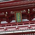GF3-05-家族旅行inTokyo-再訪淺草雷門-031.jpg