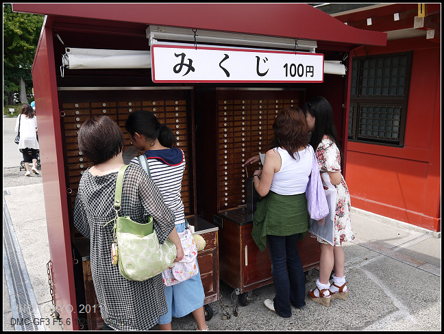 GF3-05-家族旅行inTokyo-再訪淺草雷門-038.jpg