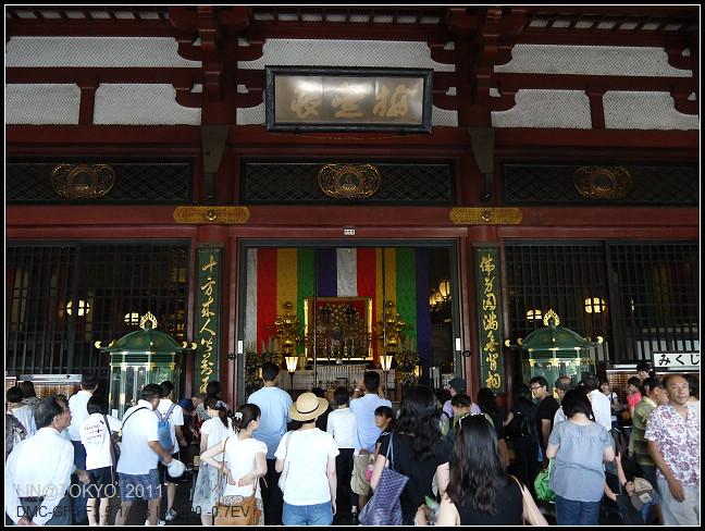 GF3-05-家族旅行inTokyo-再訪淺草雷門-045.jpg