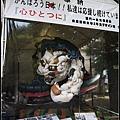 GF3-06-家族旅行inTokyo-淺草與小猴子-003.jpg