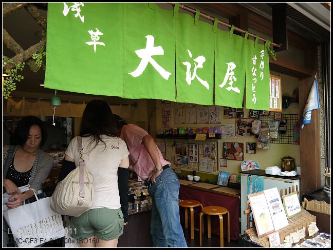 GF3-06-家族旅行inTokyo-淺草與小猴子-020.jpg
