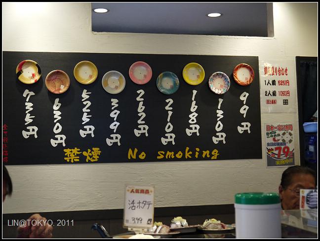GF3-07-家族旅行in Tokyo-旋轉壽司-004.jpg