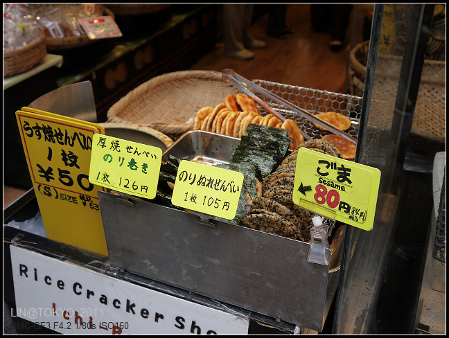 GF3-07-家族旅行in Tokyo-旋轉壽司-012.jpg