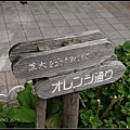 GF3-07-家族旅行in Tokyo-旋轉壽司-014.jpg