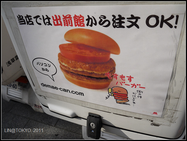 GF3-07-家族旅行in Tokyo-旋轉壽司-016.jpg