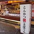 GF3-07-家族旅行in Tokyo-旋轉壽司-022.jpg