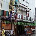 GF3-07-家族旅行in Tokyo-旋轉壽司-026.jpg