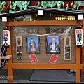 GF3-07-家族旅行in Tokyo-旋轉壽司-027.jpg