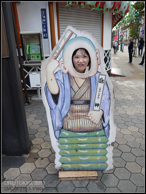 GF3-07-家族旅行in Tokyo-旋轉壽司-028.jpg