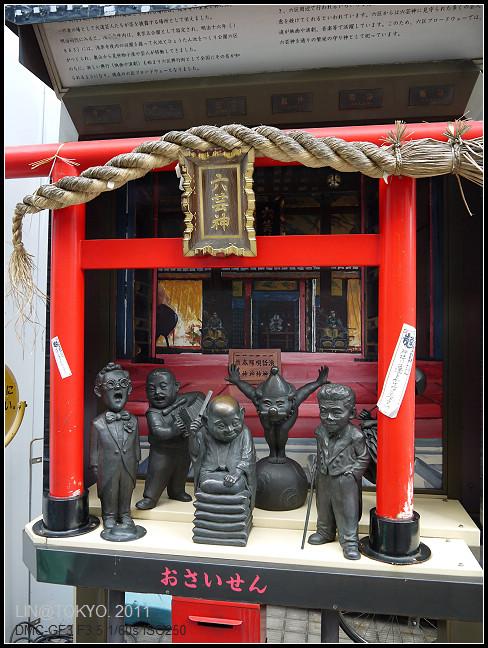 GF3-07-家族旅行in Tokyo-旋轉壽司-029.jpg