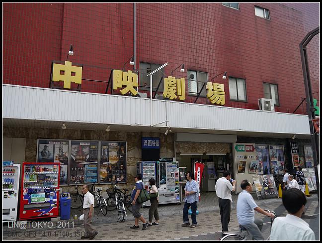 GF3-07-家族旅行in Tokyo-旋轉壽司-032.jpg