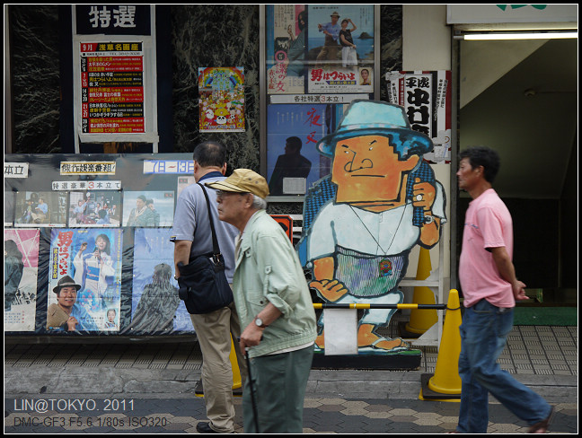 GF3-07-家族旅行in Tokyo-旋轉壽司-033.jpg