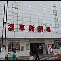 GF3-07-家族旅行in Tokyo-旋轉壽司-034.jpg