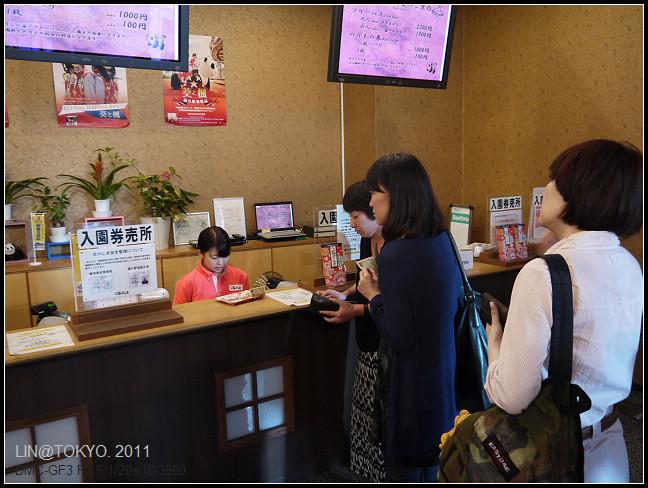 GF3-08-家族旅行inTokyo-淺草花屋遊樂園-002.jpg