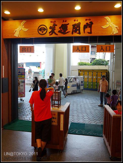 GF3-08-家族旅行inTokyo-淺草花屋遊樂園-003.jpg