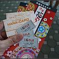 GF3-08-家族旅行inTokyo-淺草花屋遊樂園-004.jpg