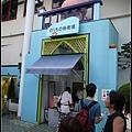 GF3-08-家族旅行inTokyo-淺草花屋遊樂園-014.jpg