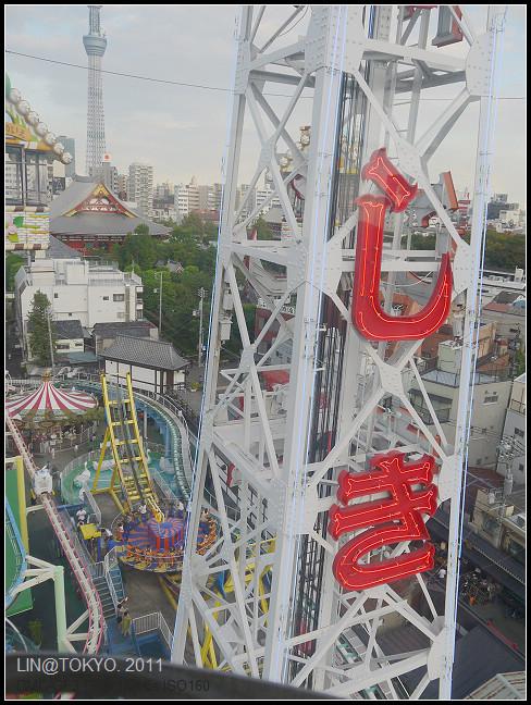 GF3-08-家族旅行inTokyo-淺草花屋遊樂園-018.jpg
