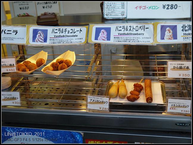 GF3-08-家族旅行inTokyo-淺草花屋遊樂園-033.jpg