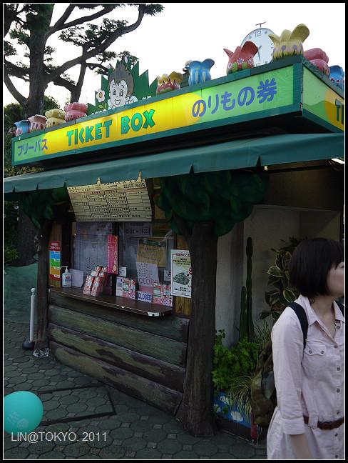 GF3-08-家族旅行inTokyo-淺草花屋遊樂園-035.jpg