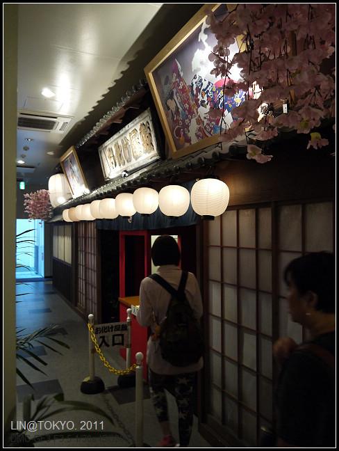 GF3-08-家族旅行inTokyo-淺草花屋遊樂園-040.jpg