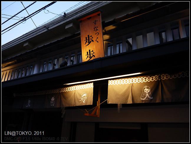 GF3-09-家族旅行inTokyo-夜之淺草-004.jpg