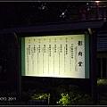 GF3-09-家族旅行inTokyo-夜之淺草-011.jpg