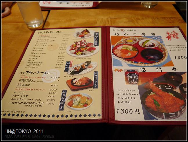 GF3-09-家族旅行inTokyo-夜之淺草-022.jpg