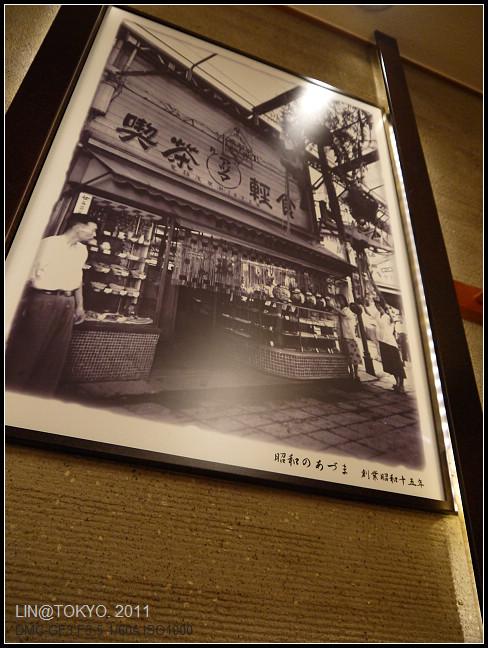 GF3-09-家族旅行inTokyo-夜之淺草-024.jpg