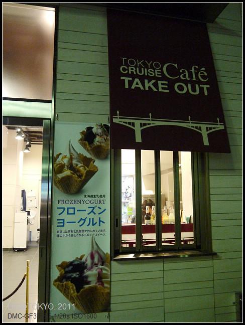 GF3-09-家族旅行inTokyo-夜之淺草-034.jpg