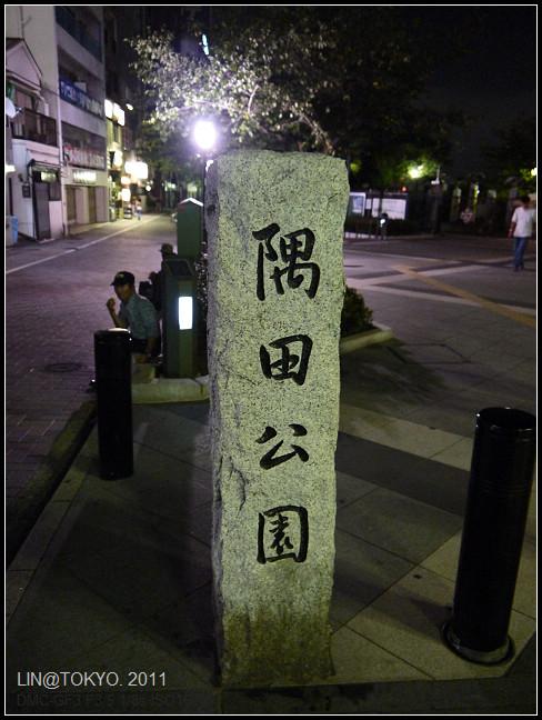 GF3-09-家族旅行inTokyo-夜之淺草-035.jpg
