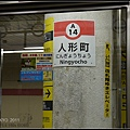 GF3-09-家族旅行inTokyo-夜之淺草-042.jpg