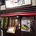 GF3-09-家族旅行inTokyo-夜之淺草-047.jpg