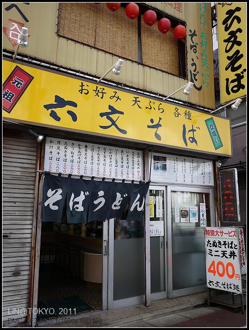 GF3-10-家族旅行inTokyo-小梅與貓巴士-001.jpg