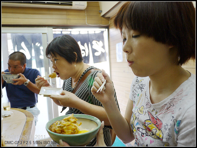 GF3-10-家族旅行inTokyo-小梅與貓巴士-004.jpg